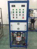 750L/H usine de traitement de l'eau par osmose inverse