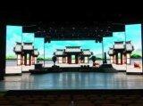 임대료를 위한 발광 다이오드 표시 스크린 P3.9 실내 Diecasting LED 스크린