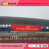 低い電力のデジタルスクリーン、低い工場価格の表示を広告する屋外P16フルカラーLED