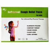 Инфракрасное излучение для детей от кашля No Pain исправлений по оказанию чрезвычайной помощи