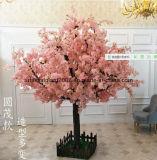 정원 훈장 인공적인 벚꽃 나무