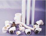冷たいおよび熱湯の供給PPRの管
