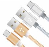 1m/Samsung 은하 S8를 위한 2m/3m USB-C USB 3.1 유형 C 데이터 책임 비용을 부과 케이블