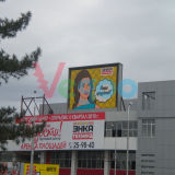 Écran polychrome P4 d'Afficheur LED de la publicité extérieure