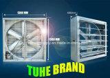 환기 배기 엔진 큰 공기 양 에너지 절약 팬 구두 공장 팬