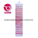 Adhesivo de pared de vidrio y piedra adhesiva Sellador de silicona (FY)