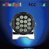 Yuelight 4in1 RGBW 12PCS/14PCS*12W LEDの無言の同価はつくことができる
