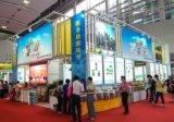 Materielles Träger-Aluminiumprisma-Klimaausstellung-Gerät
