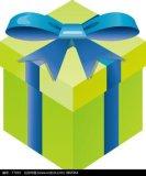 Коробка подарка высокого качества напечатанная логосом с магнитным закрытием с самой лучшей конструкцией