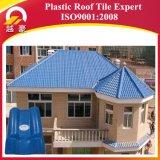 지붕을%s 별장 최고 건축재료를 위한 합성 수지 기와