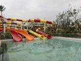 섬유유리 수영장 활주 수영