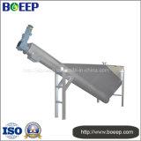 製鉄所の廃水処置装置の砂水分離器