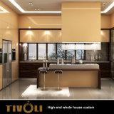 호화스러운 자연적인 베니어 높은 광택 래커 모든 룸 목제 내각 만원 Tivo-073VW