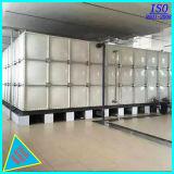 Réservoir de stockage sectionnel de l'eau de la qualité GRP