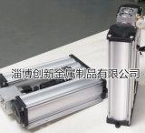 Consumo de oxigénio a tampa do tubo do concentrador do gerador de fundição de alumínio Endcap