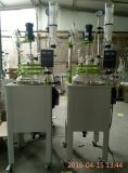 Hb-100L Reactor multifunción / Reactor de vidrio de una sola capa