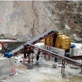 安い費用の採鉱の壊された粉砕機の石によって壊されるインパクト・クラッシャー