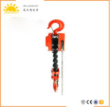 مصنع [ديركت سل] ألومنيوم مصغّرة ذراع عتلة سلسلة ساحب قالب