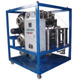 真空ポンプおよびルートポンプ(ZYD-50-3000L/H)を搭載するカスタマイズされた移動式防水真空の変圧器オイルのろ過装置