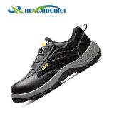 保護反粉砕の安全靴のハイキング