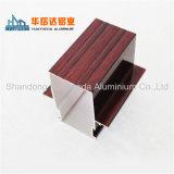 高品質新しいデザインアルミニウムプロフィールの工場木製の穀物アルミニウムプロフィール