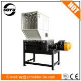 플라스틱 병 슈레더 또는 플라스틱 분쇄 기계