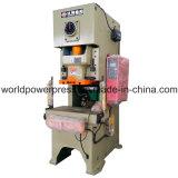 中国の販売のための経済的な出版物機械