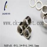 Ck-250 Grado imanes de NdFeB Φ 5.3*Φ 4.3*0,5 mm