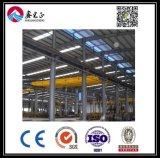 Entrepôt préfabriqué de l'Ethiopie de structure métallique (BYSS-444)
