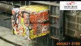 中古車の梱包の出版物機械