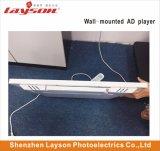 """23.6 """"+19 """"TFT LCD affichage HD Digital Signage Player Publicité multimédia de réseau WiFi passager l'écran de l'élévateur"""