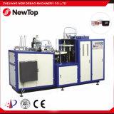 Tazón de fuente de papel que forma la máquina para el tazón de fuente de papel del PE doble (DEBAO-2B80)