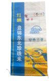 Saco de embalagem impresso à prova de água para 25kg Jasmim pacote de arroz