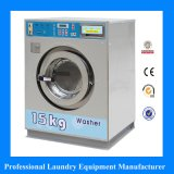 硬貨によって作動させるフルオートの洗濯機