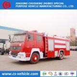 HOWO 10 바퀴 물 거품 소방차, 판매를 위한 290HP 물 유조선 화재 싸움 트럭