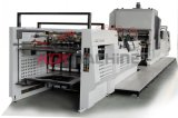회전하는 칼 (KMM-1220C)를 가진 고속 박판으로 만드는 기계