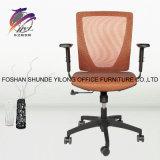 Silla del acoplamiento ergonómico con Presidente de la Conferencia Presidente de base brillante Net Back Office Furniture Precio Oficina Personal