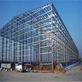 プレハブの鉄骨構造のISO 9001のフレームによって前設計される金属の建物