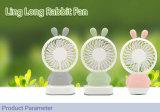 2018 Nuevo Verano Oso de dibujos animados Cute Bear permanente de la tabla de bolsillo recargable Mini Ventilador con luz LED