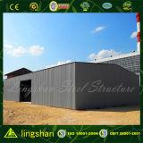 Низкая стоимость Qingdao Prefab светлая стальная конструкции пакгауза