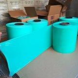 高品質250mmの緑のサイレージの覆い