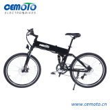 26 pulgadas plegables la bici eléctrica de MTB con el amortiguador de choque doble