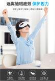 Massajador para os olhos, cuidados de olhos eletrônicos Massajador Massajador Olho sem fio manual automático