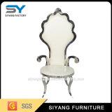 綿毛のクッションが付いている高級ホテルの家具の結婚式の余暇の椅子