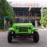 セリウムとの中国200cc Willysの小型ジープか競争Buggy/UTV