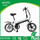 20 بوصة يطوي كهربائيّة [هبريرد] دراجة مع يخفى بطارية