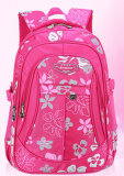 2017人の新しい到着の女の子の多彩な袋学生のランドセルのバックパックRacksacks