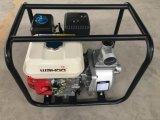 Ce 5.5HP Honda 163cc de démarrage à rappel de la pompe à eau de l'essence de 2pouce 50mm