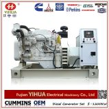 generatore diesel marino aperto di 30-400kw/38-500kVA Cummins con CCS