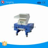 Máquina de reciclaje plástica inútil/trituradora plástica de la botella/trituradora plástica